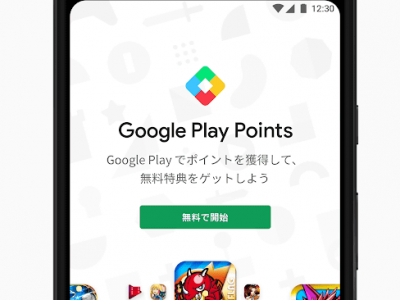 pantalla-Google-play-points