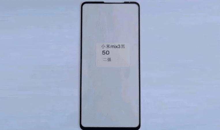 xiaomi-mi-mix-3-pantalla-filtrada