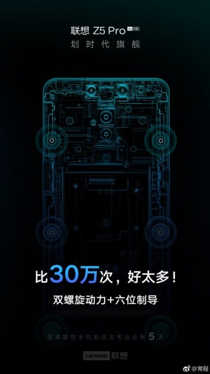 Lenovo Z5 Pro póster 1